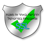 SSL_HE